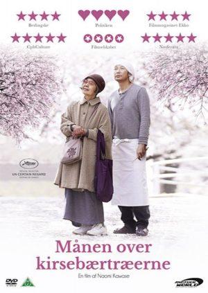 MÅNEN OVER KIRSEBÆRTRÆERNE - DVD